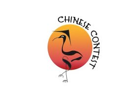 Logo_chinesecontest